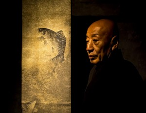 Genbei Yamaguchi, kimono maker