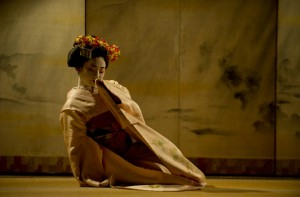 Dancing geisha