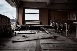 Tsunami, Kitakaki School