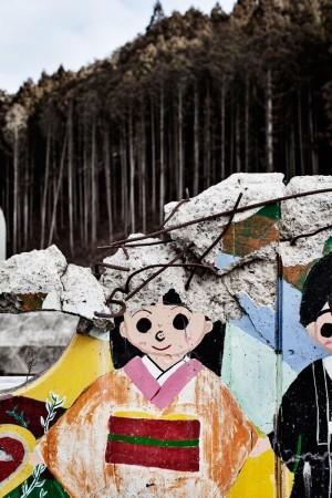 Tsunami, Kitakaki School 2